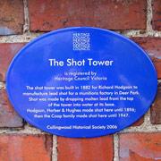Shot-Tower_s